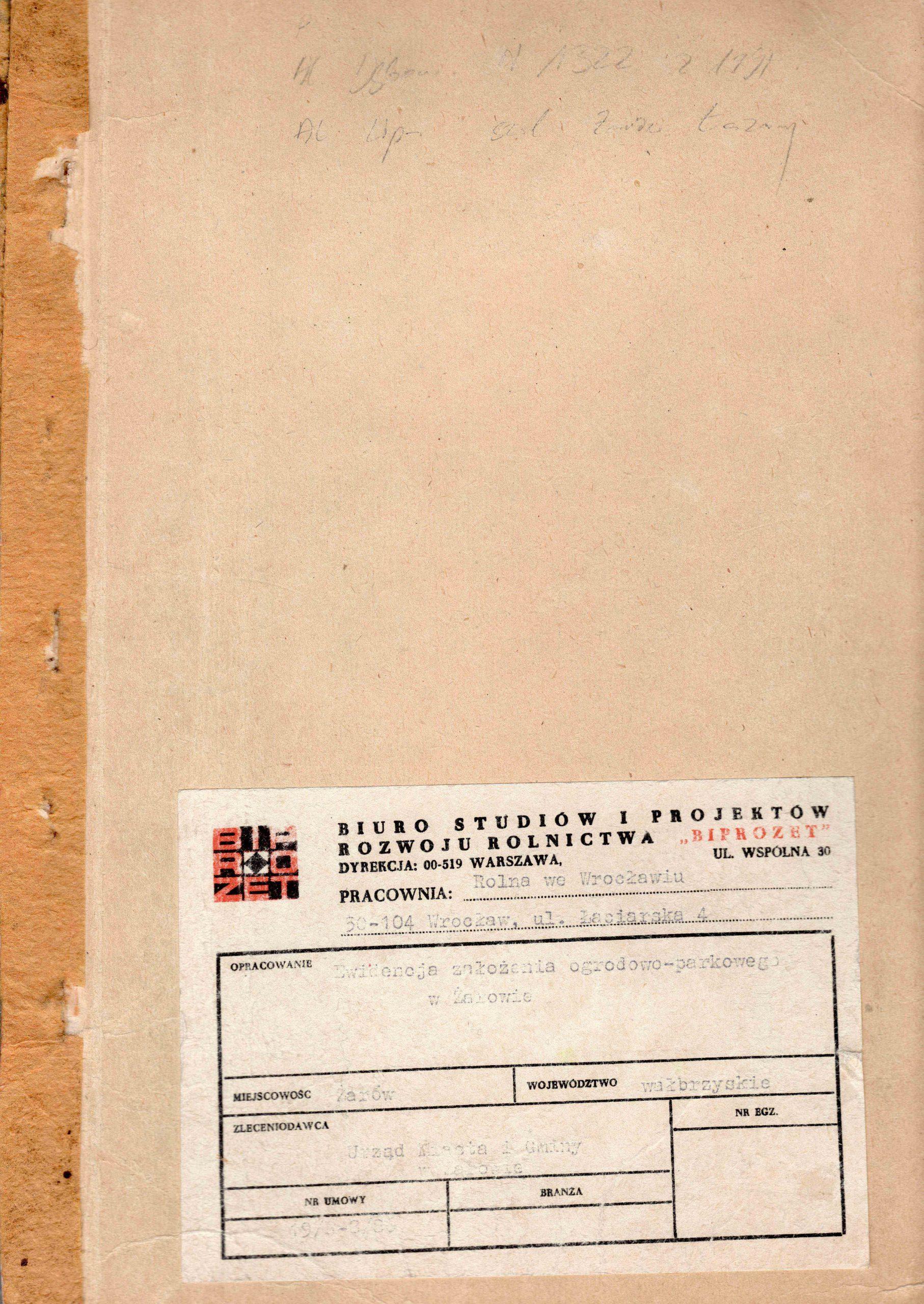 Ewidencja założenia ogrodowo-parkowego 1987 dokument (1)