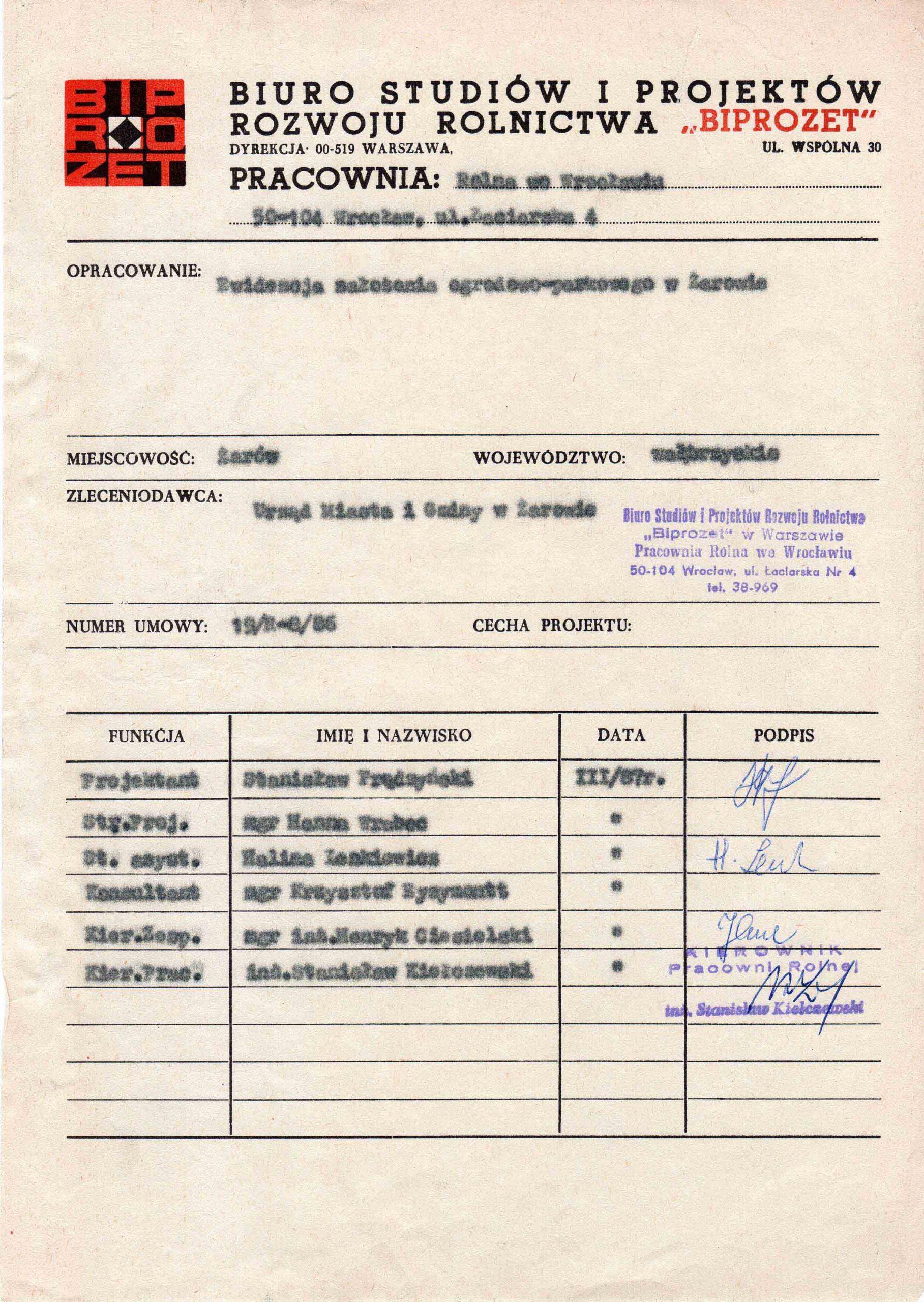 Ewidencja założenia ogrodowo-parkowego 1987 dokument (2)